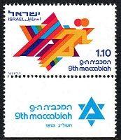 9TH MACCABIAH-SHEET OF 15