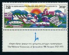 HEBREW UNIVERSITY-SHEET OF 15
