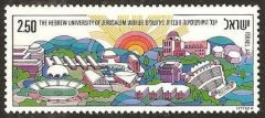 HEBREW UNIVERSITY-MINT-SINGLE