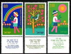 ARBOR DAY-SHEETS OF 15
