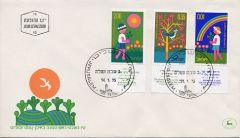 ARBOR DAY-FIRST DAY COVERS