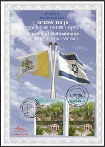 ISRAEL-VATICAN JOINT ISSUE