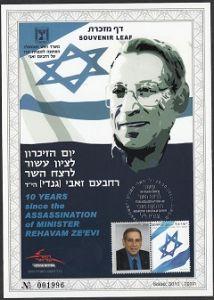 ASSASSINATION OF REHAVAM ZE'EEV