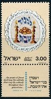 SABBATH/MEMORIAL-SHEETS OF 15