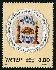 SABBATH/MEMORIAL-MINT-SINGLES