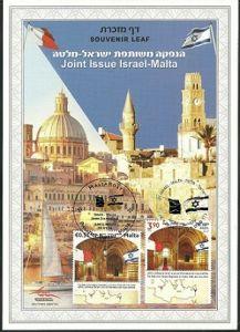 ISRAEL-MALTA JOINT ISSUE