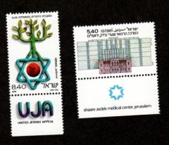 UJA/MEDICAL CENTER-SHEETS OF 15