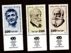 ZIONIST LEADERS-SHEETS OF 15