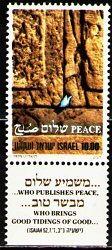 PEACE-TAB