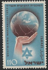 4TH MACCABIAH-MINT-SINGLE