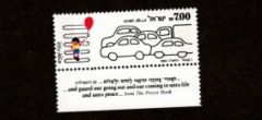 ROAD SAFETY-SHEET OF 15