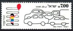 ROAD SAFETY-MINT-SINGLE