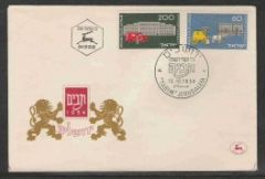 TABIM FIRST DAY COVERS