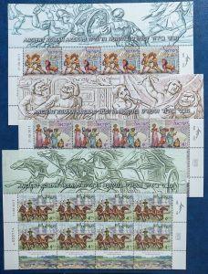 Roman Arenas - Sheets of 10