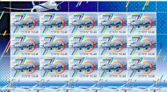Civil Aviation - Sheet of 15