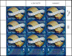 Balfour Centennial - Sheet of 9