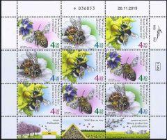 BEES IN ISRAEL - SHEET OF 9