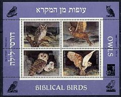 Biblical Birds Souvenir Sheet
