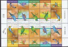 2019 Birds Mint Tete-Beche Sheet of 10