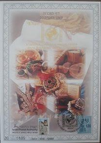 WORLD BUKHARIAN CONGRESS