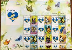2020 Butterflies Sheetlet #2 (9)
