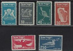 FIRST AIRMAIL-MINT SINGLES