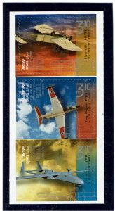 Aviation Booklet Pane of 3 - mint