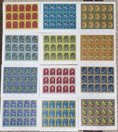 CHAGALL SET OF 12 SHEETS