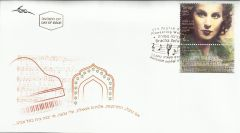 WOMEN FIRST DAY COVER