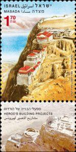 Herod Buildings TABS