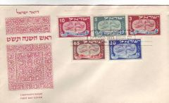 10-14 FIRST DAY COVER