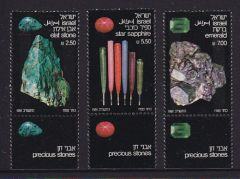 MINERALS-SHEETS OF 15