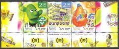 ISRAEL TV (STRIP) MINT TAB