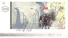 LIBERATION S/S-FIRST DAY COVER