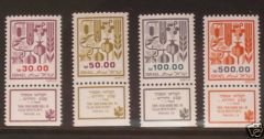 DEFINITIVES (4)- SHEETS OF 15