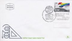 WORKING YOUTH-FIRST DAY COVER