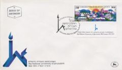 HEBREW UNIVERSITY-FIRST DAY COVER