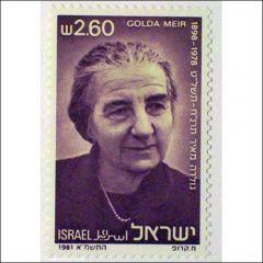 GOLDA MEIR-MINT-SINGLE