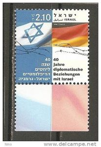 ISRAEL-GERM JOINT ISSUE SHEET OF 10