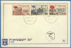 INDEPENDENCE-FIRST DAY COVER
