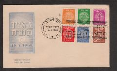 1-6 FIRST DAY COVERS