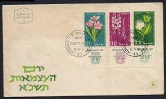 INDEPENDENCE-FIRST DAY COVERS