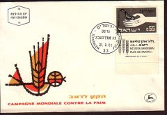 HUNGER-FIRST DAY COVER