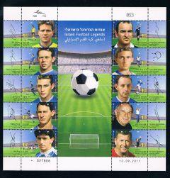 Israeli Football (Soccer) Legends Sheetlet