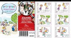 CHILDREN'S GAMES BOOKLET FIRST DAY COVER