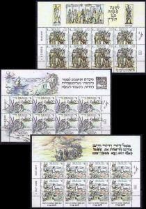 Haggadah - Sheets of 10