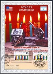 HANUKKAH US JOINT ISSUE