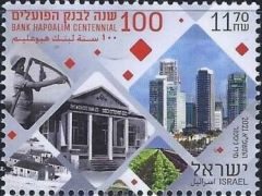 2021 Bank Hapoalim- Single - COMING SOON!