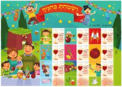 Happy Holidays 2016 Sheetlet