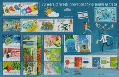 70 YEARS OF ISRAELI INNOVATION SHEET